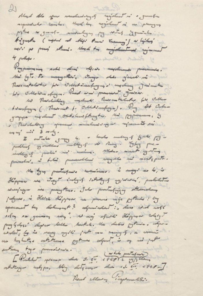 Fot. 1b. Protokół z przesłuchania. Źródło: I.Z. Dok. III – 9.