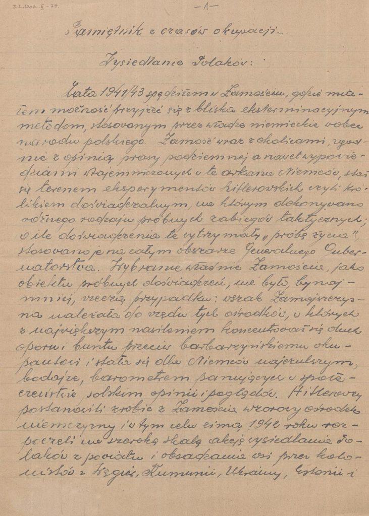 Fot. 2. Pierwsza strona wspomnień Jerzego Karlińskiego. Źródło: I.Z.Dok. II-74.